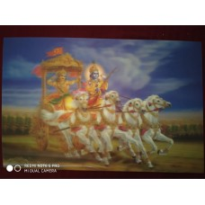 3D LENTICULAR PICTURE 'MAHABHARATH' WITH FRAME